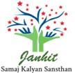 Janhit Samaj Kalyan Sansthan Ambedkar Nagar (U.P.)
